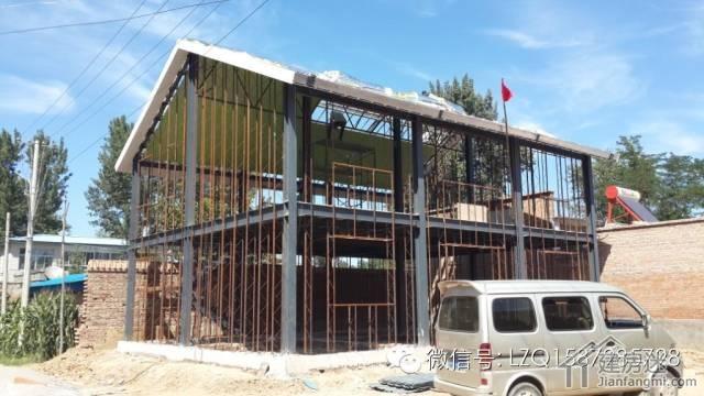 北方农村自建两层h钢结构住宅建造详细过程记录-建房