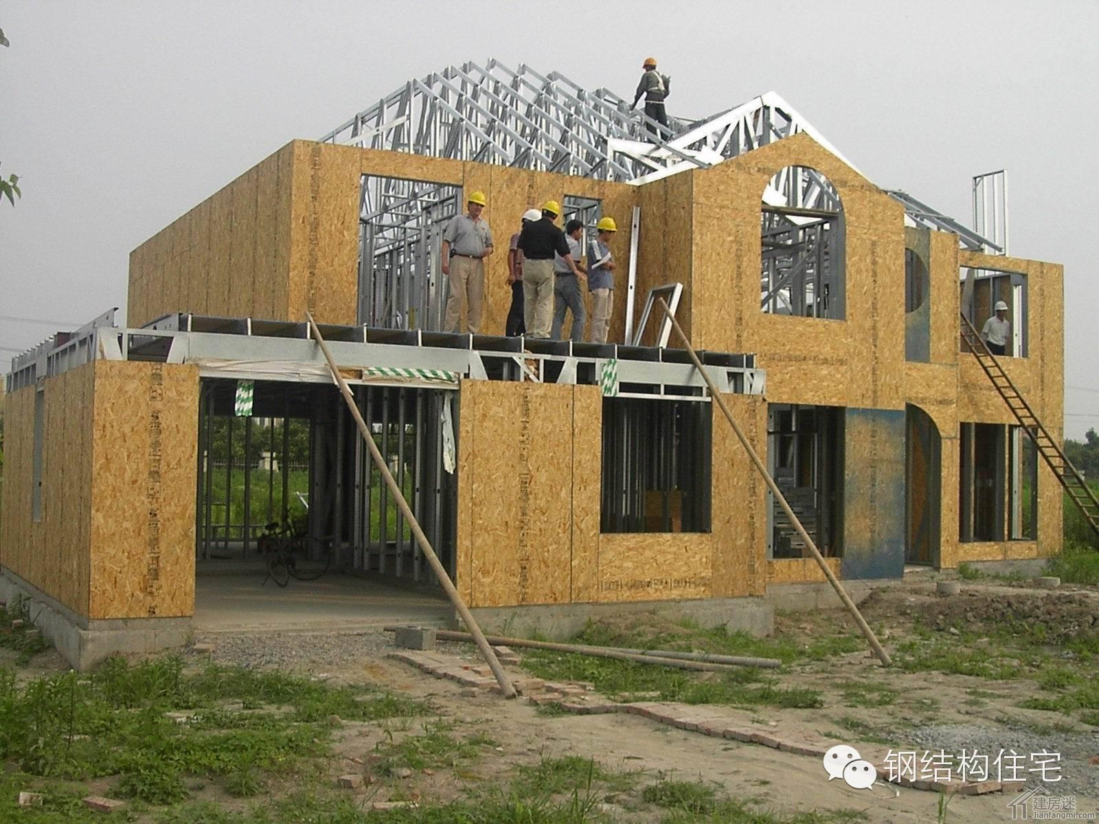 农村造轻钢结构房屋合适吗?在农村建轻钢别墅怎么样?