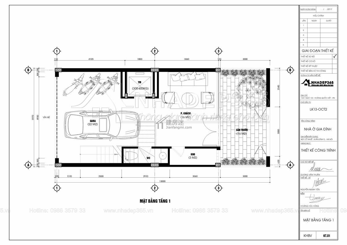 农村自建房沿街狭长地基6米x13米两面不能采光门面房盖房设计图图片